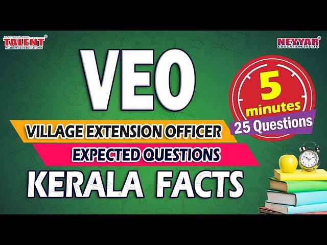 Kerala Facts