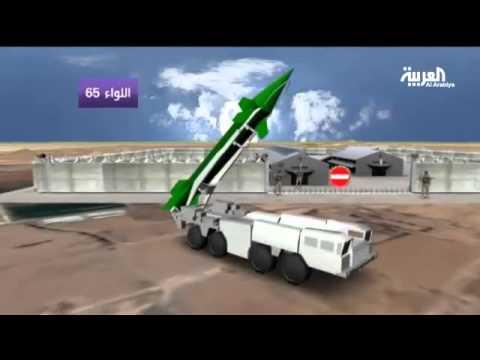 صواريخ سكود لضرب الشعب السوري !!