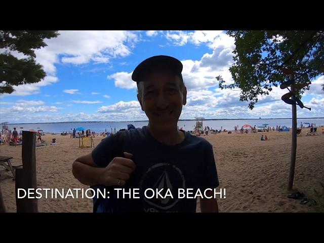 Oka National Park
