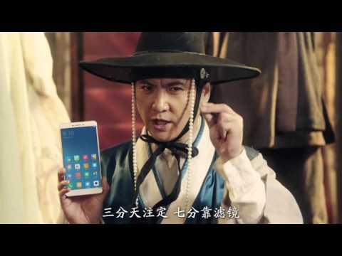 Xiaomi-M-i-Max-video-teaser-Episode-3