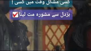 Kurulus Osman | Dirilis Ertugrul Ghazi Drama | WhatsApp Status Lesson