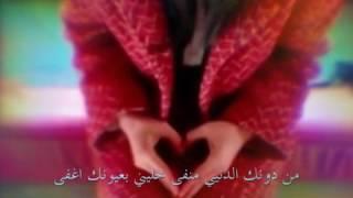 اغاني حصرية وديع مراد عايش الك وحدك ????H تحميل MP3