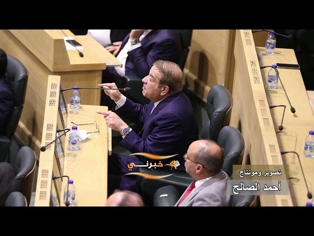 النائب عبدالكريم الدغمي يوضح قصده بوصف مجلس النواب السابق بـ