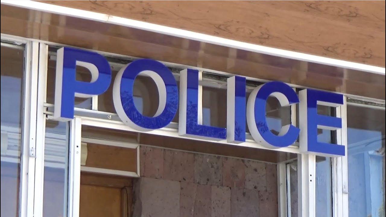 Արթիկի ոստիկանները հայտնաբերել են կանեփի սերմ ու թուփ, մահակ ու դանակ