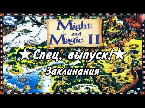 Церковная магия сорокоуст о здравии