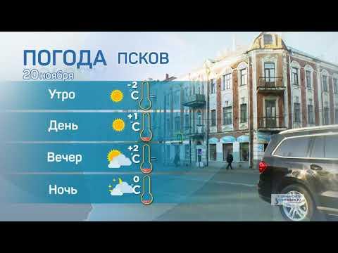 Прогноз погоды / 21.11.2020