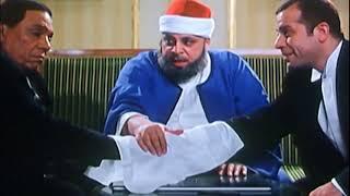 لما تبقى في كتب كتابك وابو العروسة مش طايقك -   عريس من جهة أمنية  