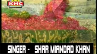 Kabutar Daata De - Latest Punjabi Video Peer Baba Dargah Bhakti Song Of 2012 By Sher Mian Daad Khan