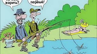 Мультяшные картинки на тему рыбалка