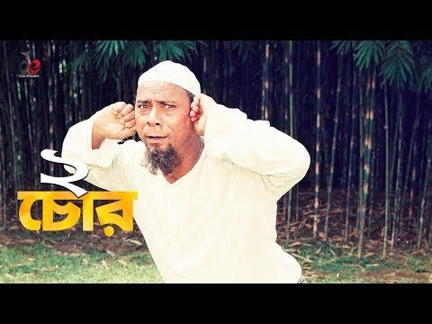 Dui Chor   Movie Scene   Dildar   Shabnur   Help Thief