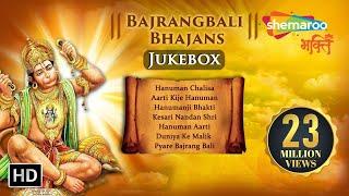 Bajrangbali Bhajans   बजरंगबली भजन्स   Hanuman Chalisa   Hanuman Songs