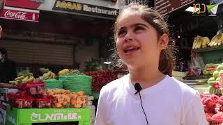 كيف يقضي الأطفال في نابلس وقتهم برمضان؟