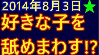 ジャニーズWEST★重岡&小瀧&桐山&中間&濱田「はい!その発言はラジオ回ってないとこでお願いしま~すwww」