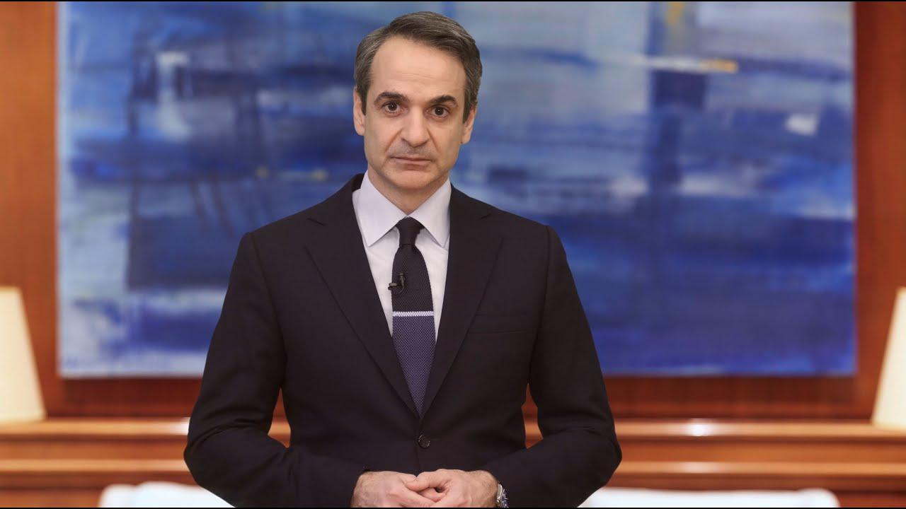 Δήλωση του Πρωθυπουργού Κυριάκου Μητσοτάκη για τα νέα μέτρα οικονομικής στήριξης