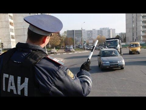 В каких случаях любой сотрудник полиции вправе остановить Ваш автомобиль?