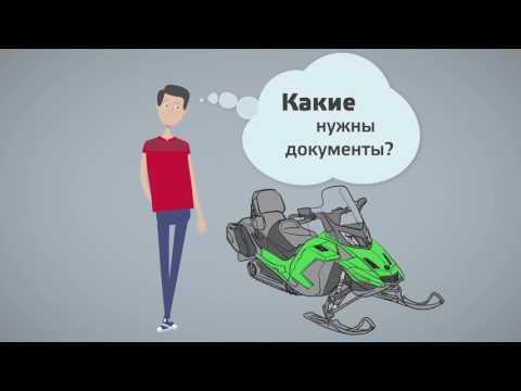 ГосУслуги Удостоверение тракториста машиниста (без звука)