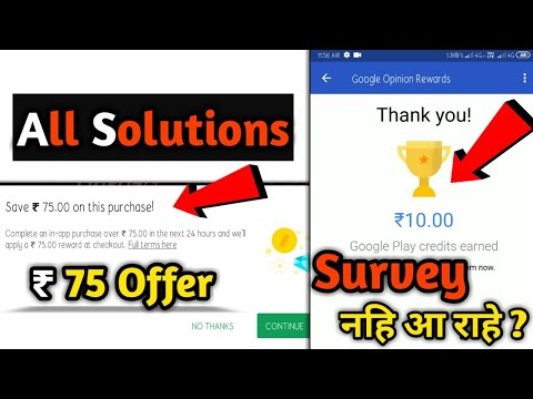 Unlimited Surveys for Google Opinion Reward & Buy Diamond | 100% WORKING LIVE PROOF HINDI