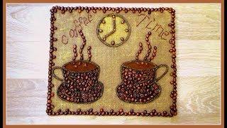Проще не бывает. Картина из кофе.