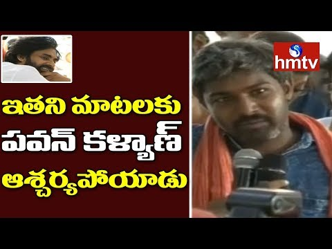 Pawan Kalyan Fan Superb Speech | Pawan Kalyan Hunger Strike