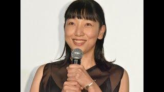 """mqdefault - 『まんぷく』安藤サクラ、 """"年老いた福子""""を投稿 登場したのは母・和津"""