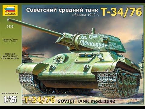 Видеообзор Советский средний танк Т-34/76 Звезда