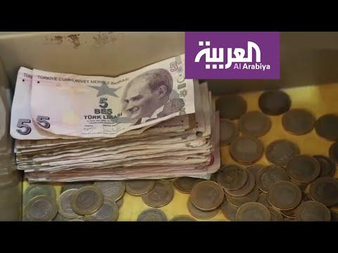 العرب اليوم - شاهد: الليرة التركية تجتاح سوق المعاملات في الشمال السوري