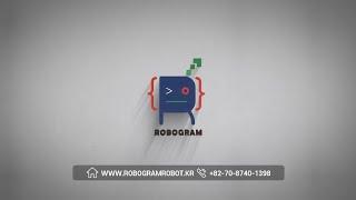 ㈜로보그램인공지능로봇연구소 (Robogram Artificial Intelligence Robotic)