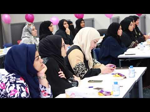 ورشة عمل بمناسبة يوم المرأة الإماراتية تحت عنوان: مثلث قيادة وريادة المرأة الإماراتية