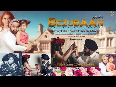Happy father's day || BEZUBAAN || Love Has No LanguageI ||   MYRA {my first music video )