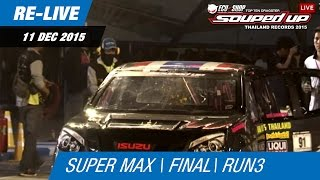 Re-LIVE | SUPER MAX | 12-DEC-15 FINAL (Run 3)