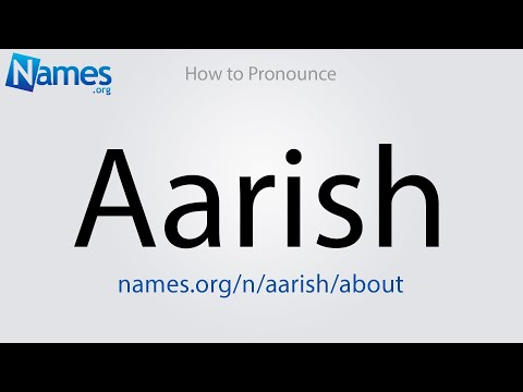 27++ Arush name meaning in marathi information