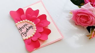 How To Make Handmade Birthday Card\DIY Birthday Card.