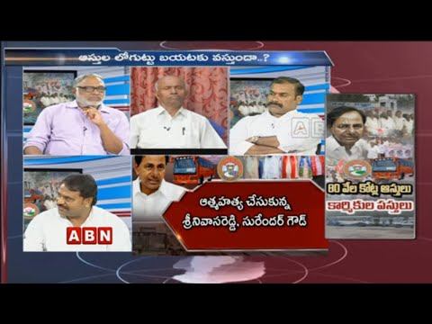 Discussion   TSRTC Union Allegations On TRS Over Government Properties Part-2   ABN Telugu