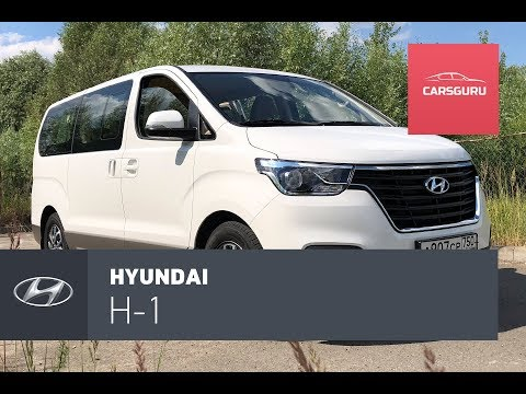 Hyundai  H1 Минивен класса M - тест-драйв 2