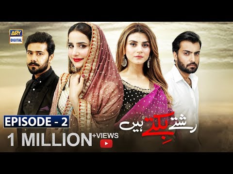 Rishtay Biktay Hain Episode 2 is Temporary Not Available