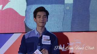 林奕匡 Phil Lam 《一雙手》《新城勁爆網球樂勢力Music Live》@2018-10-09