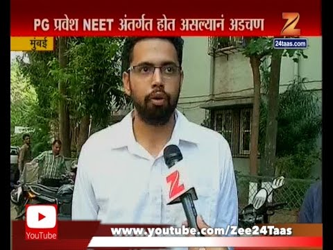 Mumbai | MBBS Doctors | In Problem For Their PG Entrance