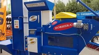 Зерновые Сепараторы САД нового поколения от компании НПП Аэромех - производитель сепараторов САД для очистки зерновых - видео