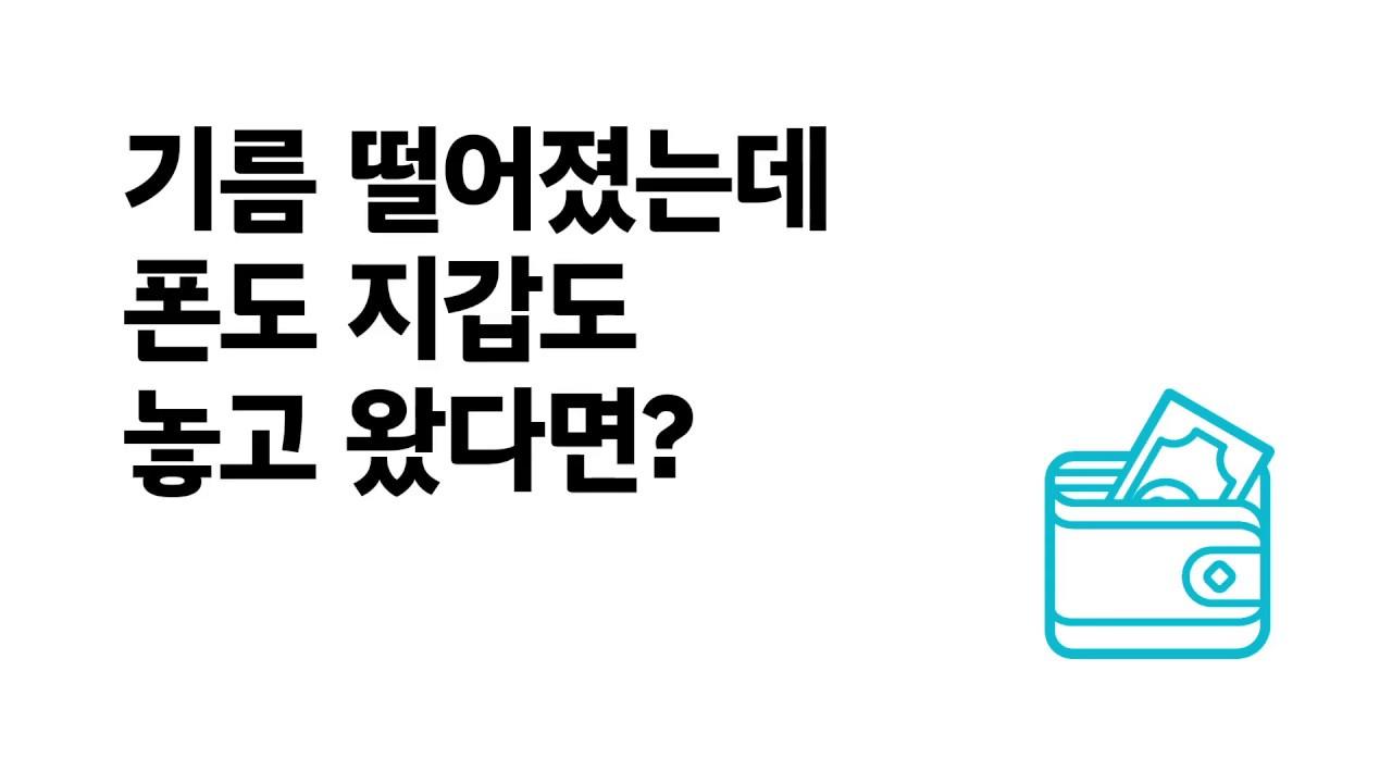 아반떼 영상 썸네일 이미지 - Hyundai CarPay