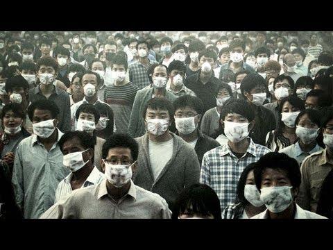 Human papillomavirus types anogenital warts