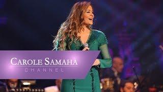 تحميل اغاني Carole Samaha - Medley (Yama Layaly, Adwaa' El Shohra) Live Misr Opera House 2017 MP3