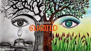 Congrats Rakesh