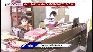 Govt Employees Succumbs Coronavirus, 231 Employees Tested Positive for Covid 19 | Karimnagar | V6