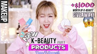 NEW KOREAN BEAUTY PRODUCTS #2 + $1000 K-Beauty Giveaway! | meejmuse