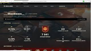 Аккаунты World of Tanks - способ покупки аккаунта в World of Tanks без кидалова!