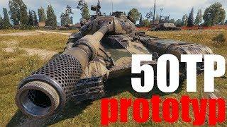 【WoT:50TP prototyp】ゆっくり実況でおくる戦車戦Part435 byアラモンド