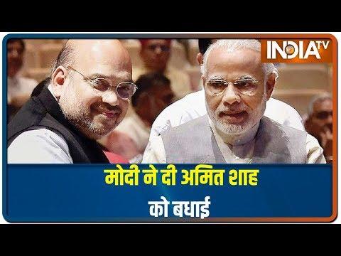 CAB Bill: लोकसभा में पास हुआ नागरिकता संशोधन विधेयक, PM Modi ने दी Amit Shah को बधाई