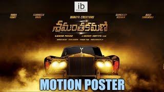 Shamanthakamani Movie Motion Poster