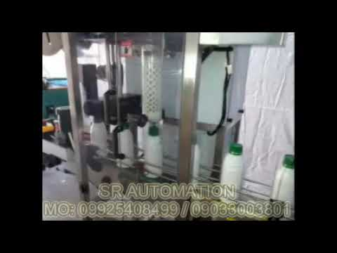 AUTOMATIC BODY AND NECK SLEEVE APPLICATOR