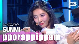 SUNMI(선미) - pporappippam(보라빛 밤) @인기가요 inkigayo 20200705